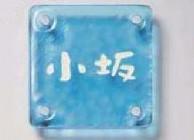 江戸硝子サイン薄瑠璃 TOEX