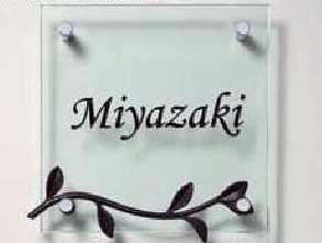 ガラスサイン飾り付き200A型