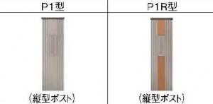 アーキモダンファンクション1型