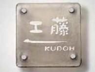 江戸硝子サイン銀鼠 TOEX