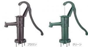 Garden pump284-001